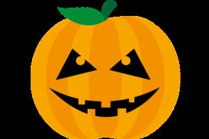 Einladung zum TVO-Kürbisschnitzen zu Halloween